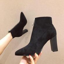 botki damskie Autumn Winter Boots women zipper High heel Black Ankle Boots For Women Heel  On Ladies Shoes Boots Bota Feminina цена