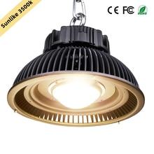 전체 스펙트럼 수경 법 LED 성장 빛 285W 3500K 루멘 CXM32 COB LED 식물 실내 온실 식물 성장에 대 한 램프를 성장