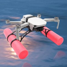 Landing Skid Float Kit Landing Gear Training Stick Gear Accessories Landing On Water for DJ1 Mavic Mini RC Drone 2pcs tall landing skid extended landing gear