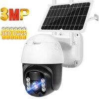 Cámara inalámbrica de vigilancia CCTV para exteriores, cámara de seguridad IP con batería de 3MP, HD, 8W, alimentada por Panel Solar, PTZ, recargable