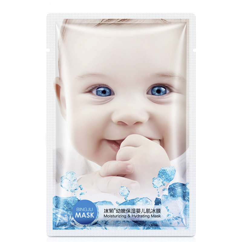 Baby Skin Ice Cooling Moisturizing Hydrating Silk Facial Mask