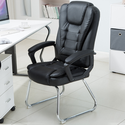 Computer Chair Home Office Chair Mahjong Chair Comfort Boss Chair Staff Meeting Chair Dormitory Student Backrest Chair