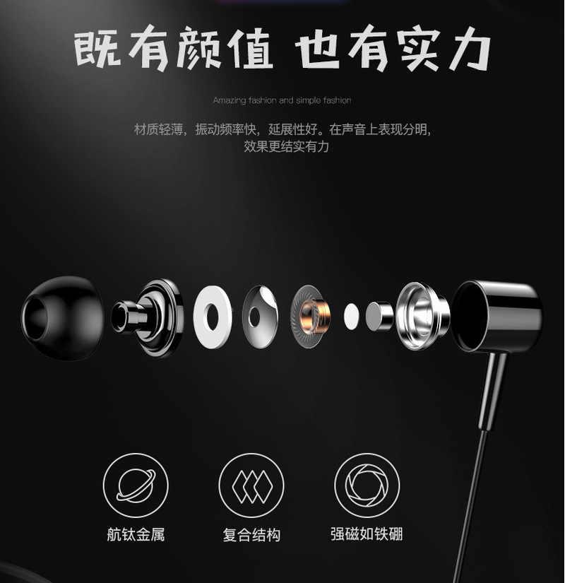 1 قطعة سماعة لالروبوت للكمبيوتر اختياري 3.5 مللي متر العالمي في الأذن السلكية سماعة مع هيئة التصنيع العسكري سماعات الأذن سماعة رأس لهاتف آيفون