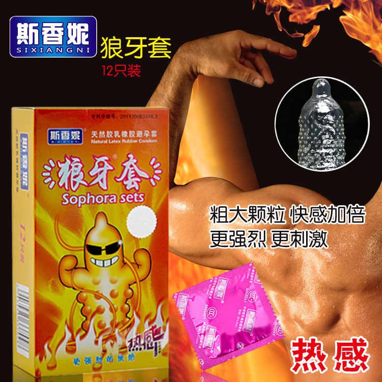 12 本アイススタイル遅延コンドームスパイクコンドーム男性面白い G スポットペニススリーブ潤滑陰茎エクステンダーアダルト大人製品