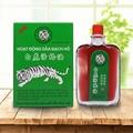 Vietnam Tiger Balm aktive öl Für Kalt Kopfschmerzen Magenschmerzen Schwindel Wärme Hub Insekten Stiche Ätherisches Balsam 18 ml/teile gesundheit