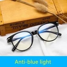 2019 Blue light Blocks Anti -Fatigue Goggles Occupy Radiatio