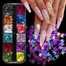 Зеркальные Блестящие бабочки для ногтей блестки смешанные цвета