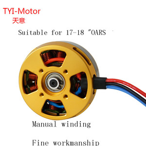 Image 4 - New Style Mini Brushless Motor 5010 II  340KV Agriculture Drone Accessories 1/4pcs