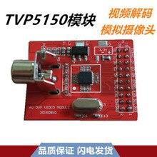 TVP5150 module FPGA SDRAM PAL video decoding analog AV input