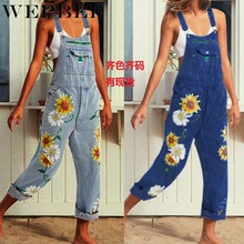 Wepbel Women Plus Size Overalls Sunflower Printing Jeans Loose Full Length Denim