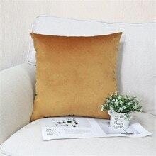 Dutch cashmere cushion explosion solid color velvet pillow Nordic ins office lumbar pillow car pillowcase