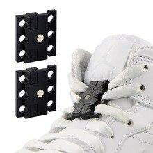 1 ペア磁気靴紐バックル靴ひも最高品質のスポーツの靴ブーツ新クリエイティブレイジー靴ひもクローズバックル