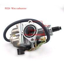 Carburateur automatique PZ26 pour moto Honda CG125, Dirt Bike, Quad, ATV