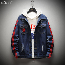 2019 New Fashion Autumn And Winter Mens Jacket Korean Casual Long-sleeved Brand Cotton Loose Large Size Hot M-3XL