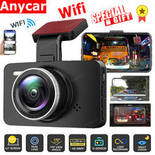 Car Dvr Video recorder Dash Cam Full HD 1080P Wifi Video Recorders With Rear View Camera Dashcam Cycle Recording Dash Camera