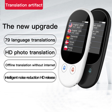 Smart Instant Voice Photo Scanning Translator 2.4 Inch Touch Screen Wifi Support Offline Portable Multi-language Translation