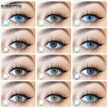 Eyeshare-1 par 3 tons lentes de contato coloridas brilhantes para olhos cosméticos lentes de olho coloridas contatos