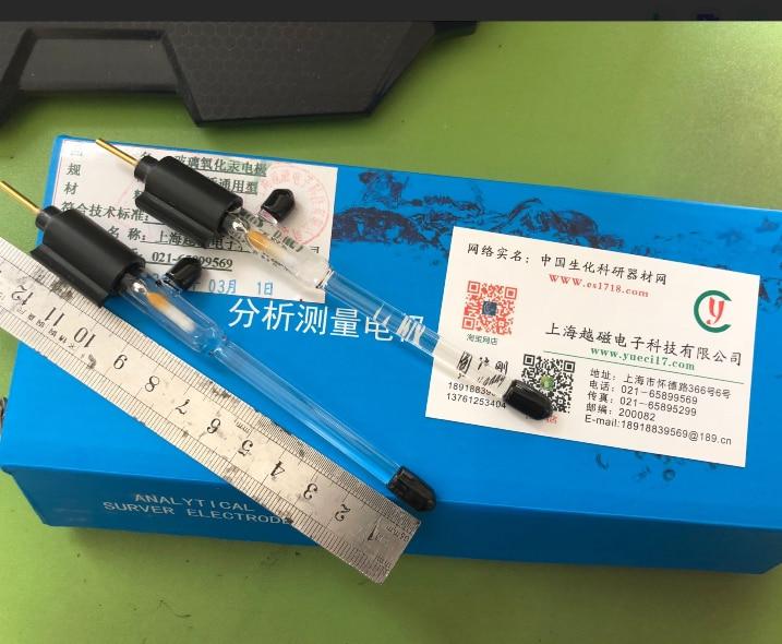 Mercury-mercury Oxide Electrode Glass Reference Electrode Mercury Oxide Reference Electrode