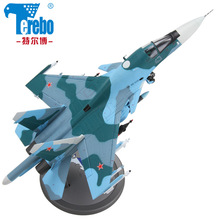 Terebo 1:72 alloy Su 34 aircraft model platypus simulation bomber static decoration collection gift