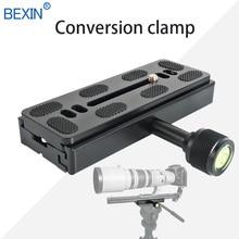 QR120 адаптер для камеры зажим быстросъемный зажим длинная пластина Крепление зажим телефото Зажим для Arca Стандартная головка штатива камера