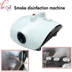 S-700 rozpylacz samochodowy maszyna dezynfekujący rozpylanie bakterie kryty samochód dezodorant sterylizuje do maszyny mgły formaldehydu 220V