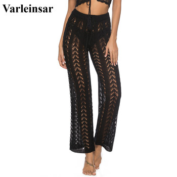 New Women Crochet Knitted Beach Pants Hollow Out Elastic Straight Casual Trouser Holiday Beach Wide Leg Bikini Cover Up V2651