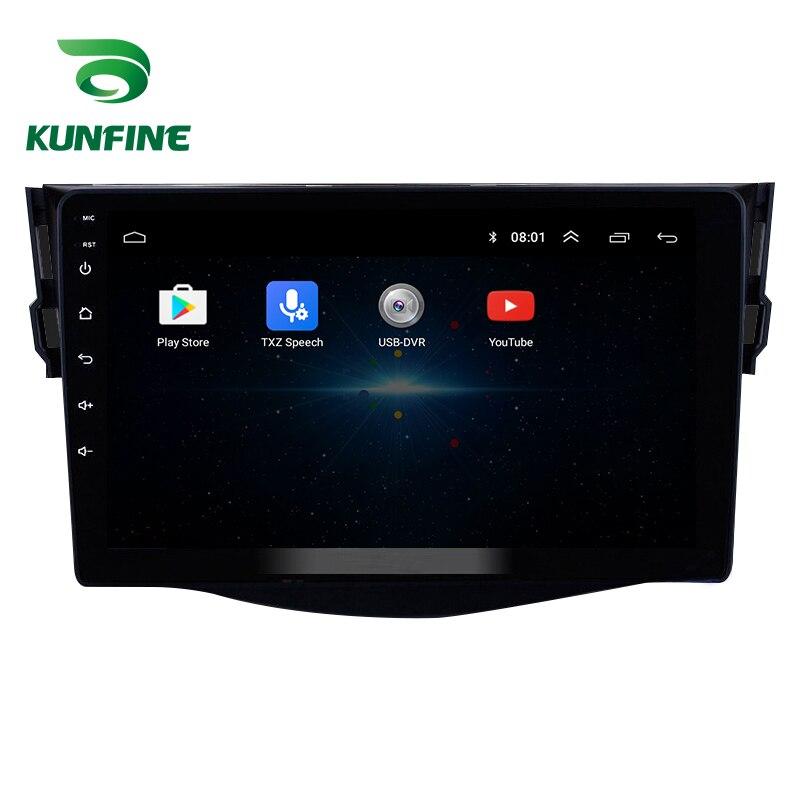 Android Car DVD GPS Navigation Multimedia Player Car Stereo For Toyota RAV4 2007-2012 Radio Headunit (6)