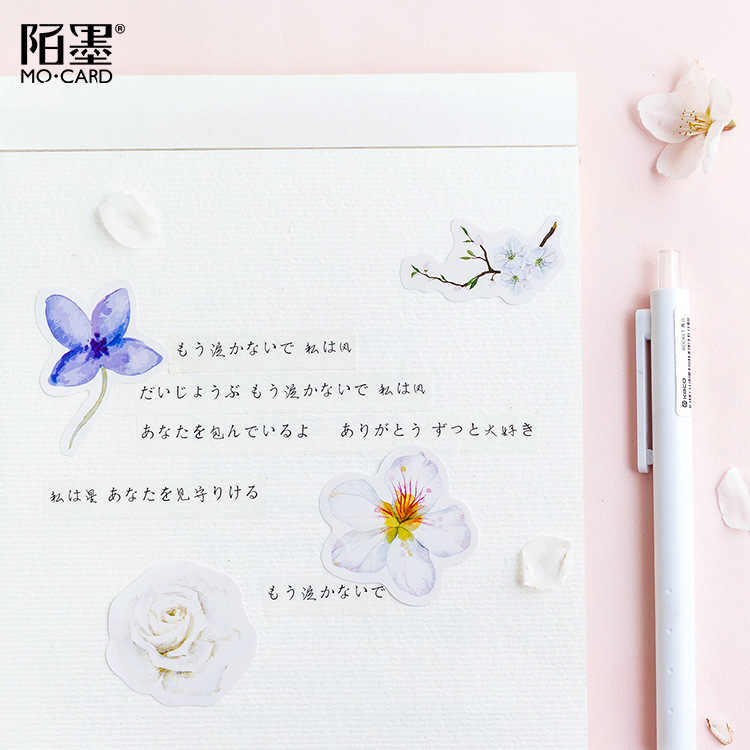 45 unids/set Kawaii flores de cerezo pegatinas flor Bullet diario pegatinas Kawaii pegatinas Material Scrapbooking pegatinas lindas