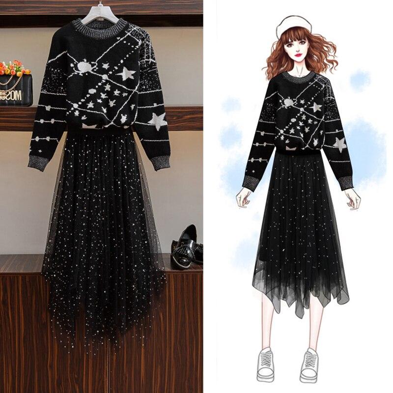 Women Gauze Skirts Suits Stars Black Sweater Net Gauze Sequined Skirts Women Suits Autumn Winter Plus Size Female 2 Piece Set