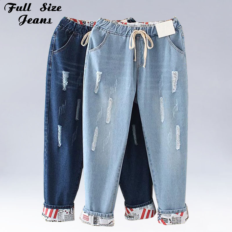 Plus Size Elastic Waist Hemming Boyfriend Loose Ripped Denim Harem Jeans 4Xl 5Xl Light Blue  Girl'S Casual Pants For Women