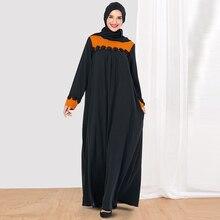 Siskakia Maxi Oversize Dress Plus Size D