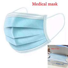 Dust protect Surgical Medical Masks