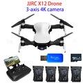 Jjrc x12 anti-agitação 3 eixo gimble gps zangão com wifi fpv 1080 p 4 k hd câmera brushless motor quadcopter dobrável com 64 gb cartão