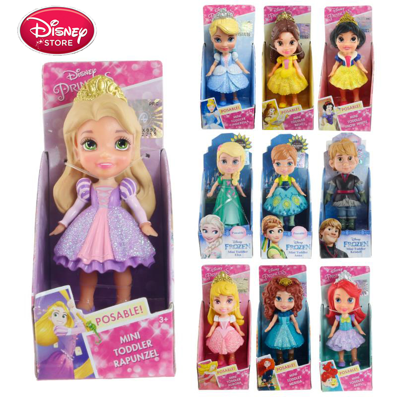 Rapunzel New Disney Princess Mini Toddler Figurine Doll