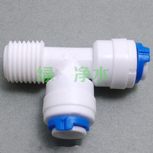 RO Water Quick Fitting 3 Way Tee 1/4 3/8 OD Hose Connection BSP Male Thread Plastic Pipe Coupling Reverse Osmosis System