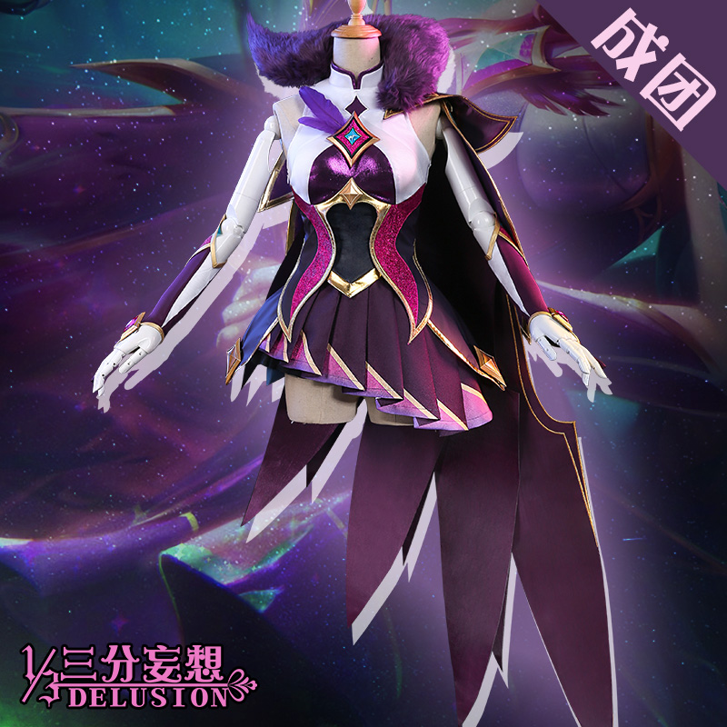 2019 New!! Anime Hot Game LOL Star Guardian Magic Girl Rebel Xayah Cosplay Costume From One-third/ 1/3 Delusion