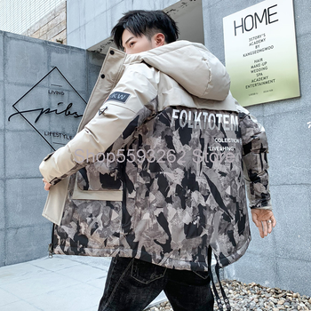 winter men's cotton-padded jacket trend jacket men's stitching hooded camouflage warm padded cotton-padded jacket men's