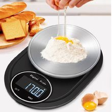 купить 1/2/3/5Kg 0.1g Digital Kitchen Scale High Precision Baking Cooking Tool Home Use дешево