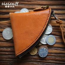 Кошелек для монет из 100% натуральной кожи мужской и женский