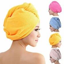 Microfibre Hair Drying Towel Wrap Turban Head Hat Bun Cap Shower Dry Microfiber Hair Cap For Travel