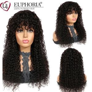 Image 4 - Ombre Brown 30 parrucche ricci crespi parrucche brasiliane per capelli umani Remy parrucche piene con frangia parrucche corte ricci di colore naturale euforia