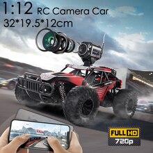 2020 yeni 1:12 RC araba 2.4GHz 4WD HD kamera ile otomobil Off Road Buggy araba oyuncak yüksek hızlı tırmanma RC araba gerçek zamanlı iletim oyuncaklar