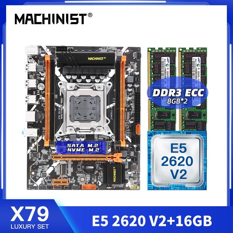 MACHINIST X79 Motherboard Combo LGA 2011 With Intel Xeon E5 2620 V2 Processor DDR3 16GB 2*8 GB ECC RAM Memory set kit X79 Z9-D7 1
