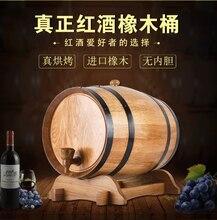 Barril de vinho de madeira decoração de móveis barriles de madera originales toneles de vino uísque barril de vinho bg50wb