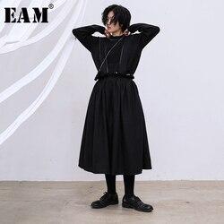 [EAM] عالية مرونة الخصر الأسود طبقات مزدوجة الكشكشة انقسام نصف الجسم تنورة المرأة الموضة المد جديد ربيع الخريف 2020 1M746