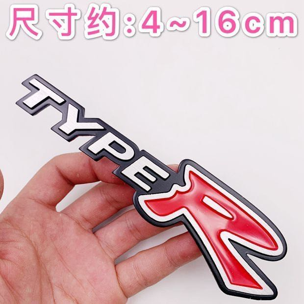 3D Metal TYPE S Logo Sticker TYPE R Badge Car Side Rear