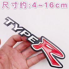 3D Metal TYPE S Logo Sticker TYPE R Badge Car Side Rear Emblems For Honda Acura Accord Civic Spirior Odyssey Decor Sticker