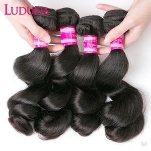 Luduna бразильские вплетаемые волосы свободная волна пучки волос 1/3/4 шт./лот 150% человеческие волосы Remy пряди для наращивания волос для женщин