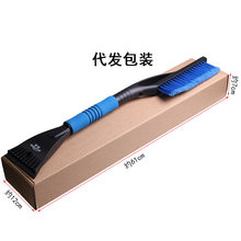 Shunwei Multi-functional Snow Shovel with Eva Handle Ice Scoop Snow Shovel Three Rows Brush Car Supplies Sd-x011(China)