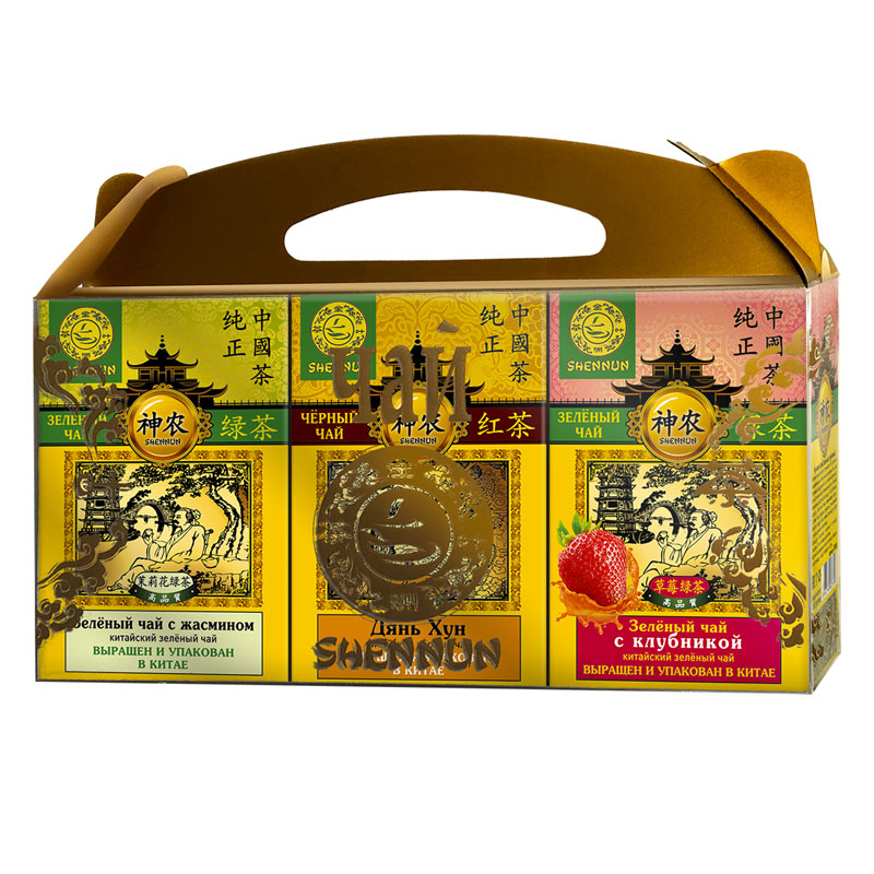 Tea Gift case luxury Chinese black tea Dian Hun 100G + green tea with Jasmine 100G + Green tea with клубникой100г